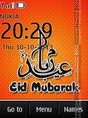 Eid Mubarak 03 theme screenshot