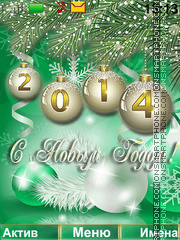 Happy New Year! es el tema de pantalla