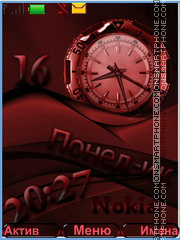 Clock Nokia tema screenshot