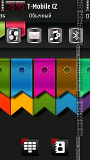 3D Ribbons tema screenshot