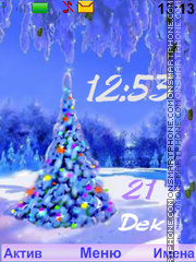 Christmas tree tema screenshot