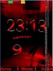 Abstract clock theme screenshot