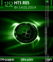 Q-Green theme screenshot