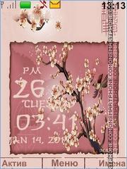Sakura theme screenshot