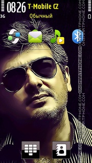 Ajith Kumar Actor theme screenshot