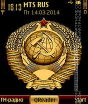 Capture d'écran The USSR thème