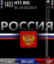 Скриншот темы Russia