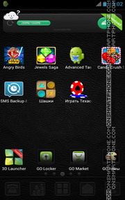 Carbon 07 theme screenshot