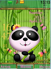 Panda tema screenshot