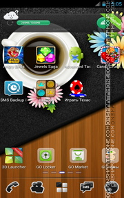 Coffee and Flower theme screenshot