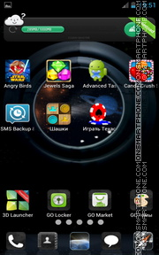 Spaceship tema screenshot