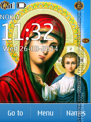 Mary (mother of Jesus) tema screenshot