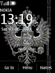 Russian Gerb Black tema screenshot