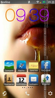 Sweetness tema screenshot
