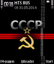CCCP theme screenshot
