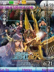 Saint Seiya Legend of Sanctuary theme screenshot