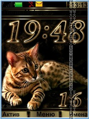 Bengal cat tema screenshot
