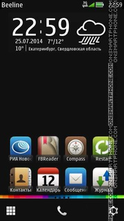 Grey tema screenshot