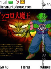 Dragon Ball Piccolo theme screenshot