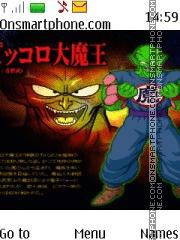 Скриншот темы Dragon Ball Piccolo