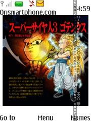 Dragon Ball Z Gotenks tema screenshot