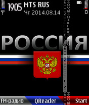 Russia tema screenshot