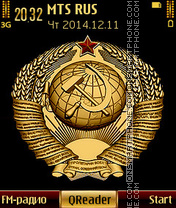 The USSR tema screenshot
