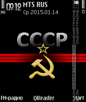 CCCP tema screenshot