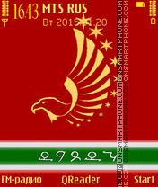 Скриншот темы Lezghin Flag