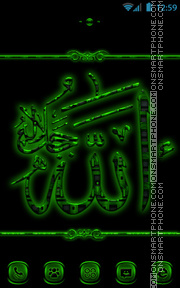 ALLAH (c.c) tema screenshot