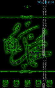 Hz. Muhammed (sav) tema screenshot