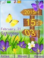 Bright colors of spring theme screenshot