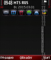 Red Inert theme screenshot
