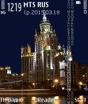 In Moscow theme screenshot