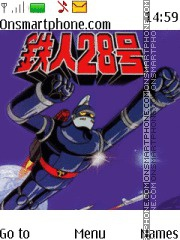 Tetsujin 28 Go theme screenshot