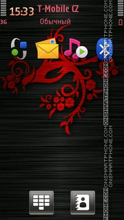 Red Ornament tema screenshot