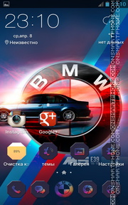 BMW M5 14 theme screenshot