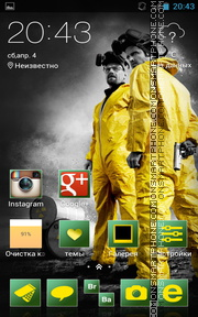 Breaking Bad theme screenshot