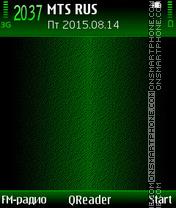 Скриншот темы Green-Shade