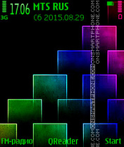 Step-Colour theme screenshot