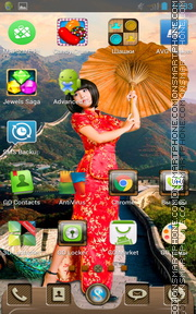 China Great Wall tema screenshot
