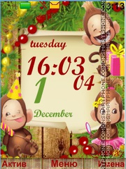 2016 - year Monkey Theme-Screenshot