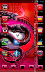 Yin and yang tema screenshot