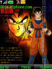 Dragon Ball Z Gohan theme screenshot