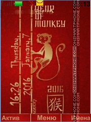 2016 - year Monkey tema screenshot