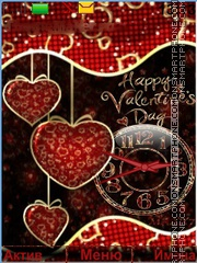♥ ♡Valentine's Day♥ ♡ tema screenshot