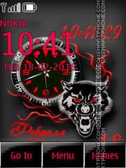 Wolf tema screenshot