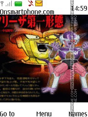 Dragon Ball Z Freezer tema screenshot