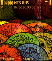 Umbrellas theme screenshot