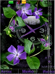 Flowers tema screenshot